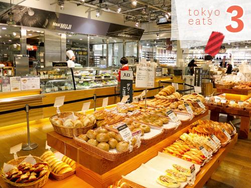 #3. Muji Cafe