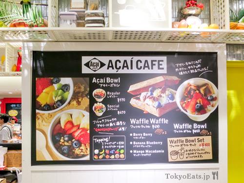 Açaí Cafe