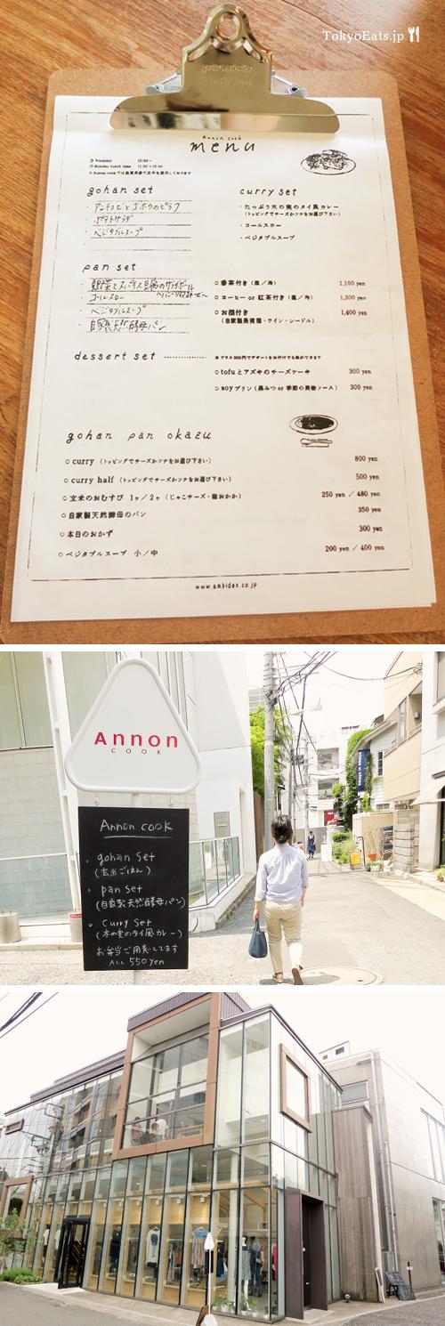 Annon Cook