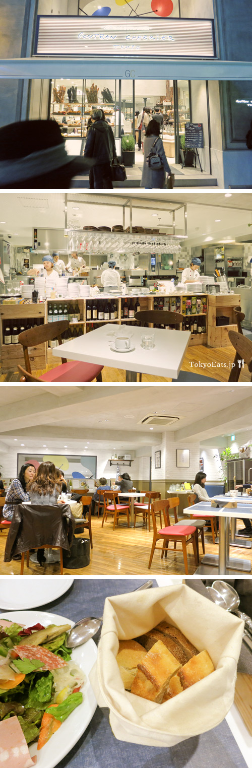 Gontran Cherrier Tokyo - Cafe