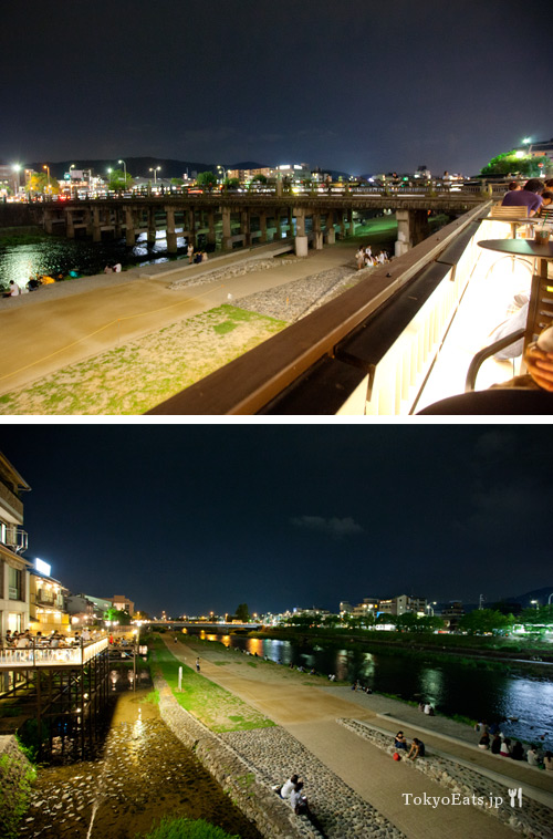 Kyoto Cafes