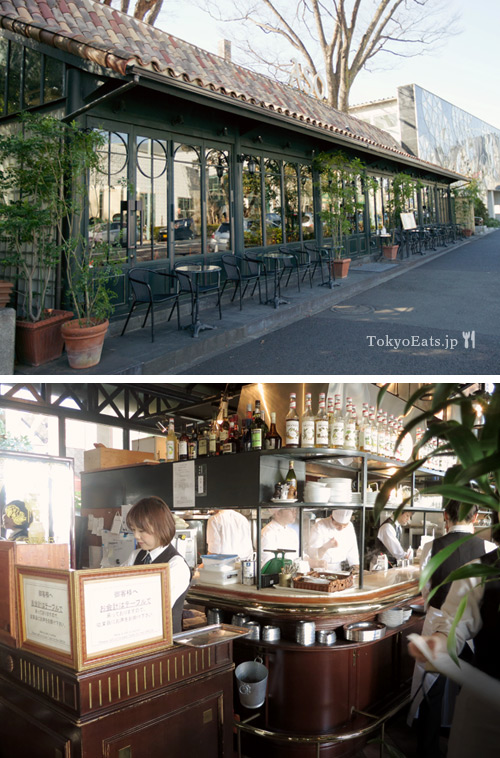Cafe Michelangelo