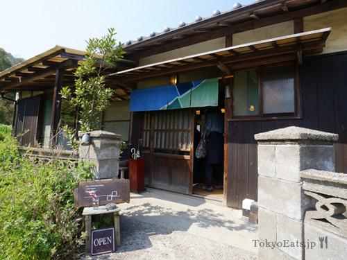 Nakaoku 中奥