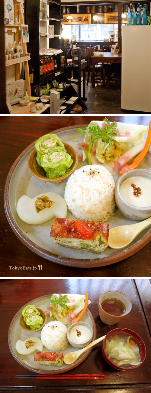 Noumin Cafe - 農民カフェ