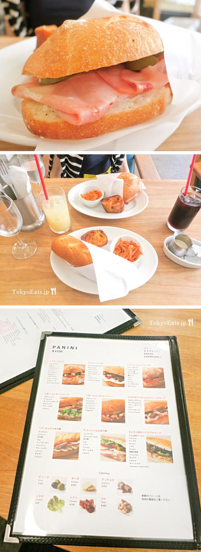 Bread, Espresso & -- パンとエスプレッソと