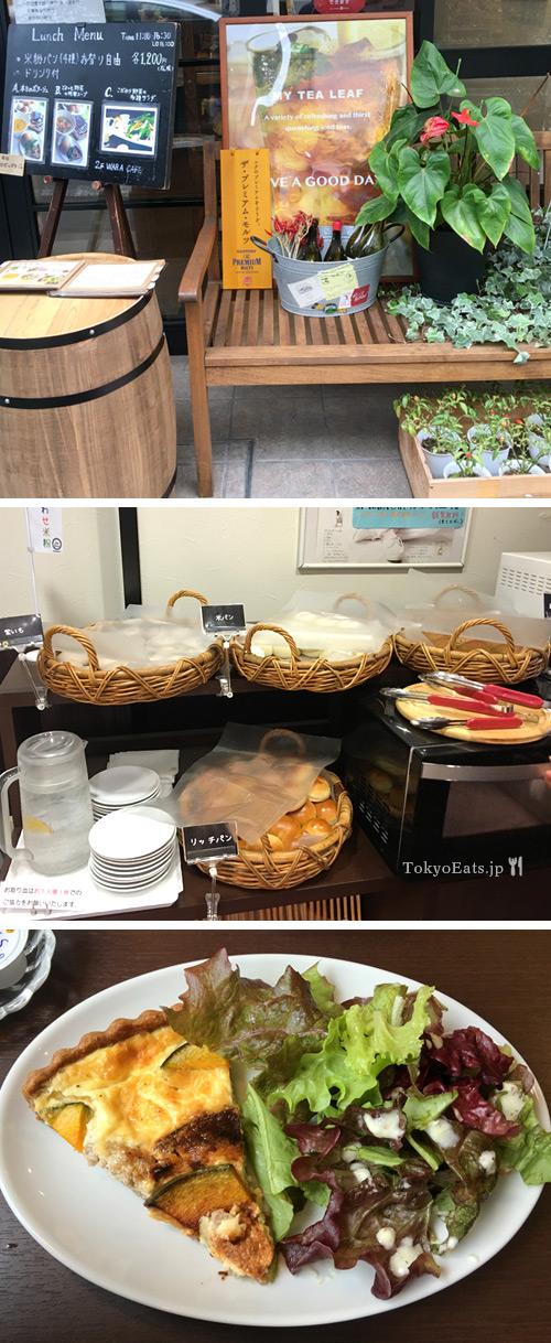 Wara Cafe