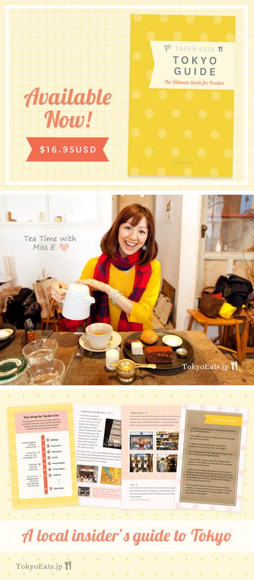 Tokyo Eats Guide Book