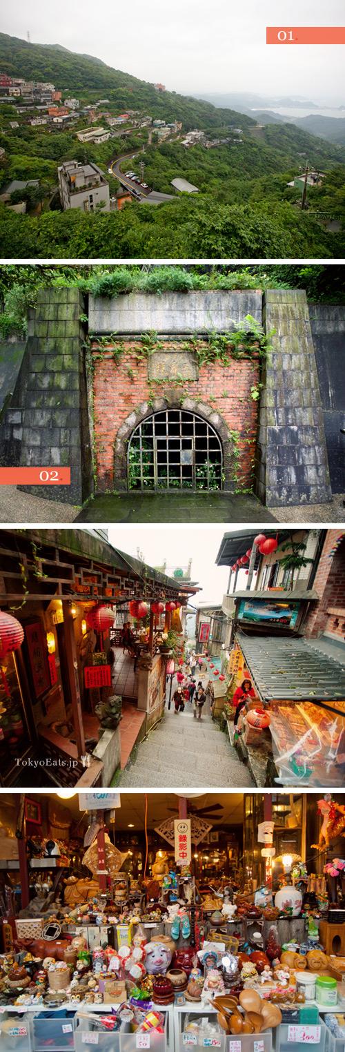 Taiwan Diary: Jiufen