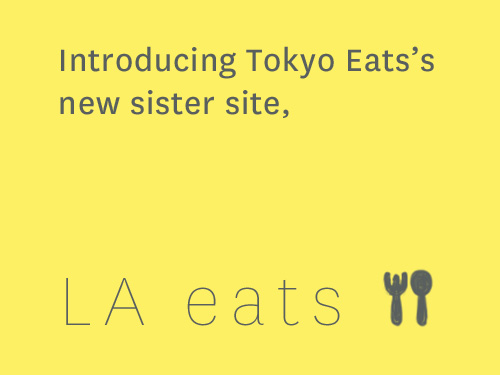 Introducing LA-eats.com!