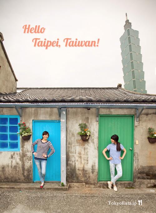 Taiwan Diary: Taipei