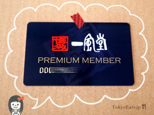 Ippudo Premium Member