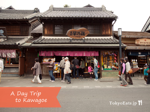 A Day Trip to Kawagoe: Part 2