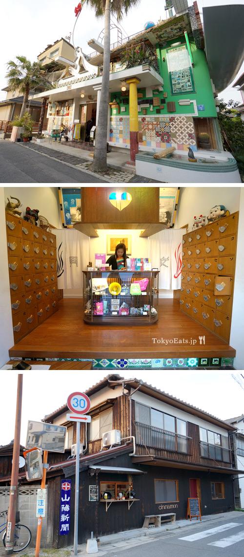Naoshima 直島