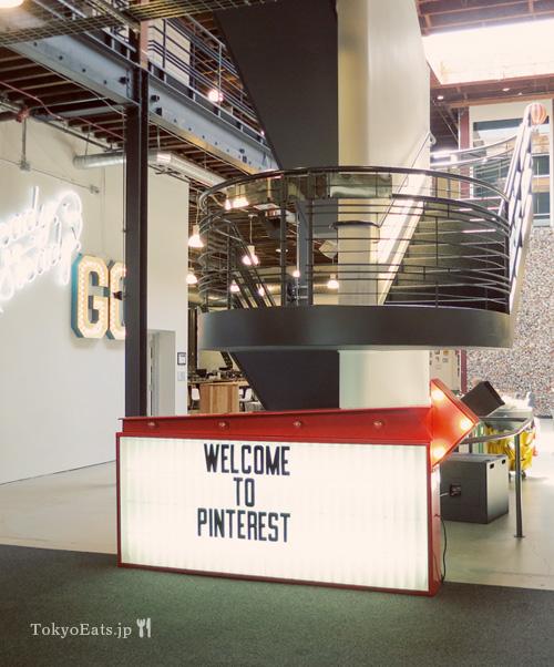 Pinterest HQ