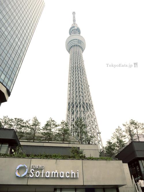 Soramachi - Tokyo Skytree