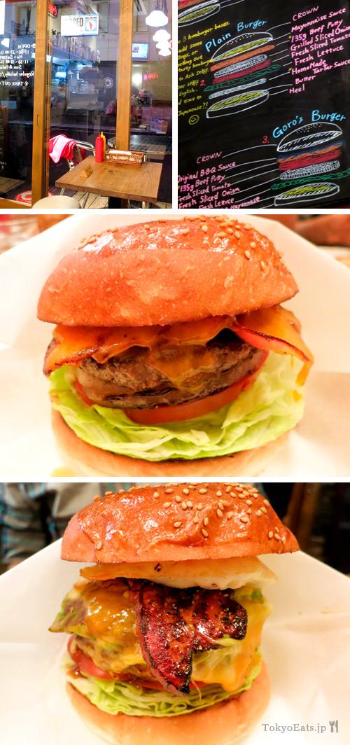 A&G Diner