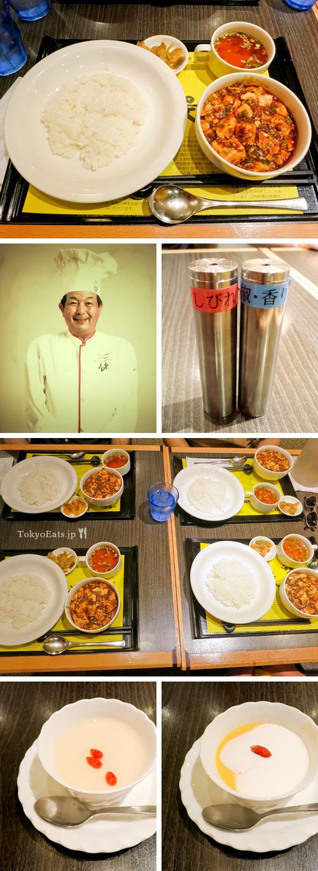 Chen Kenichi Mabo Tofu