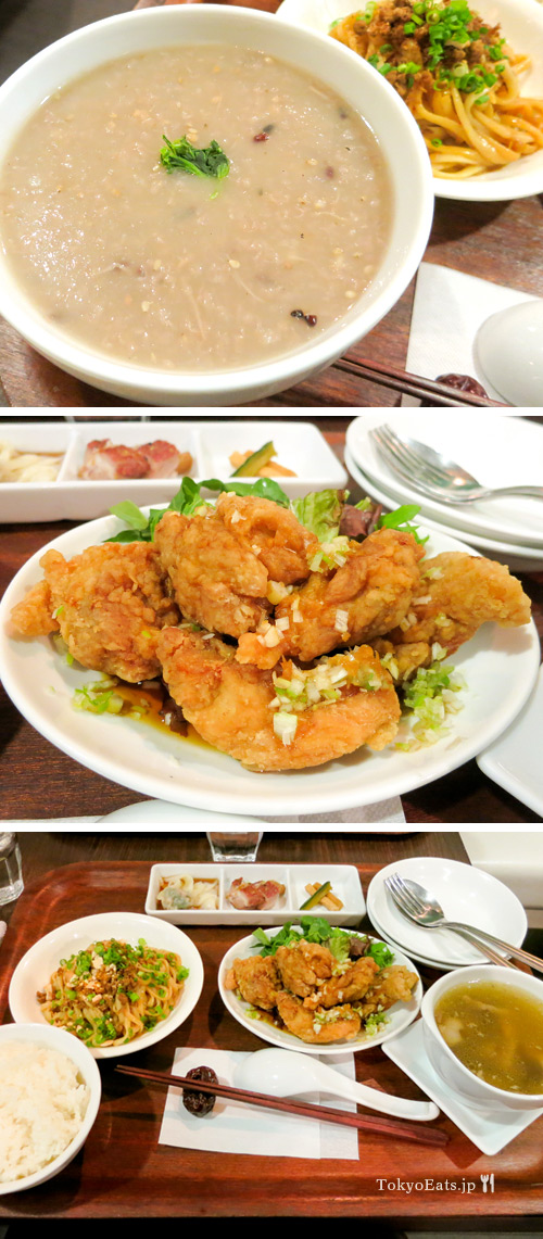 Chinese Restaurant Essence