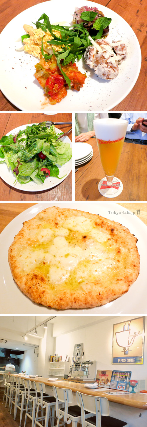 Frey's Famous Pizzeria