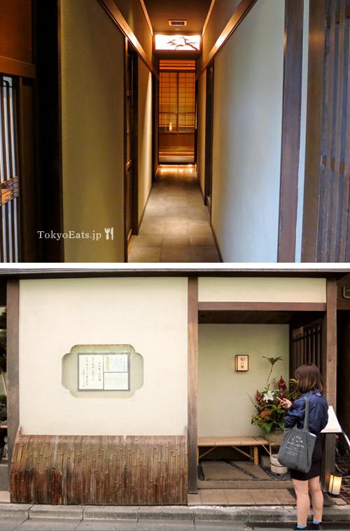 Onzoushi Matsurokuya -- 御曹司 松六家