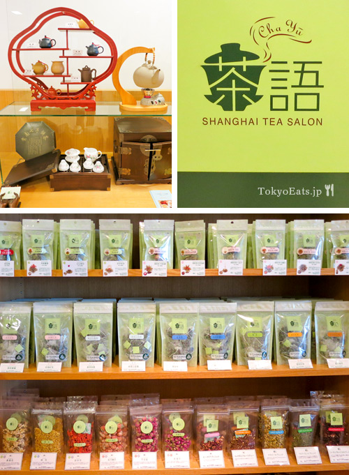 Shanghai Tea Salon Cha Yu