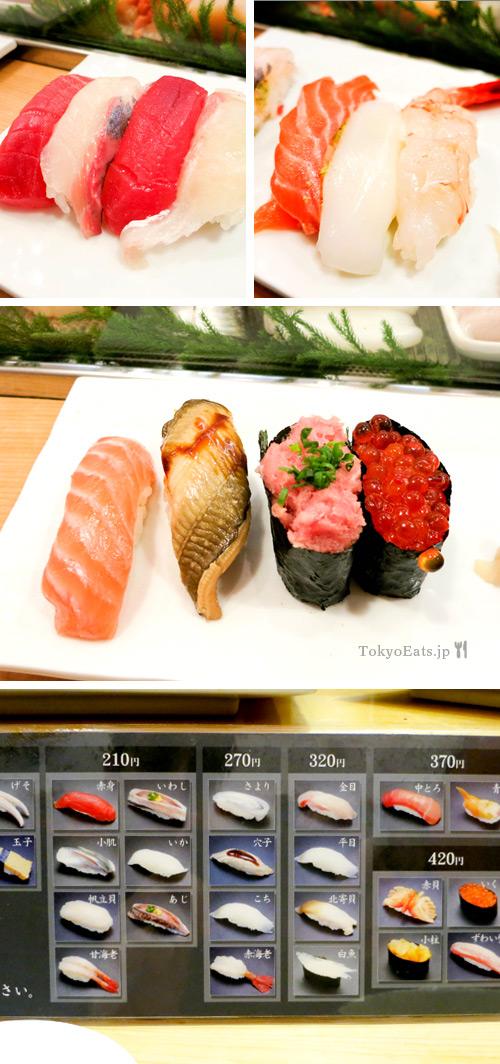 Sushi Sei - 寿司清本店