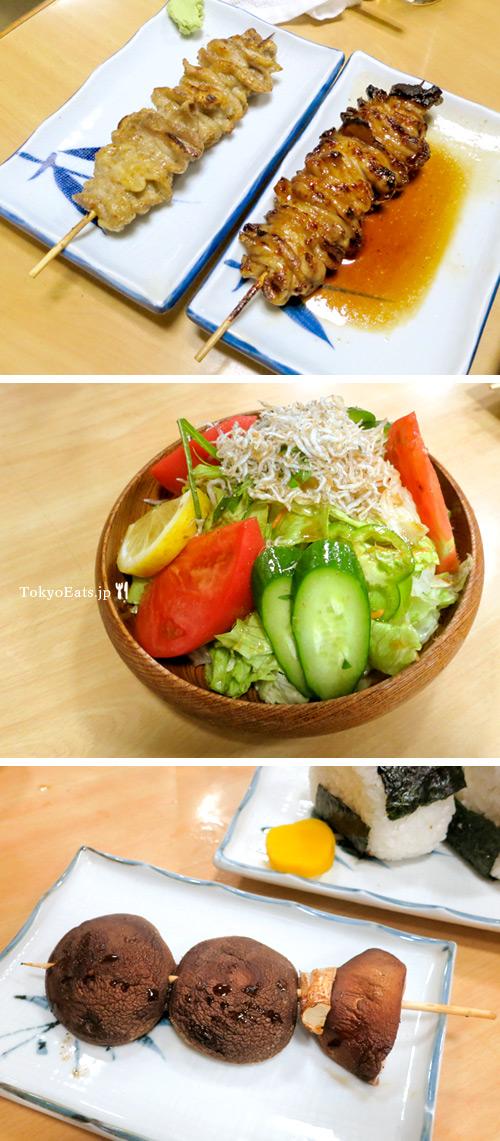 Toritake -- 鳥竹