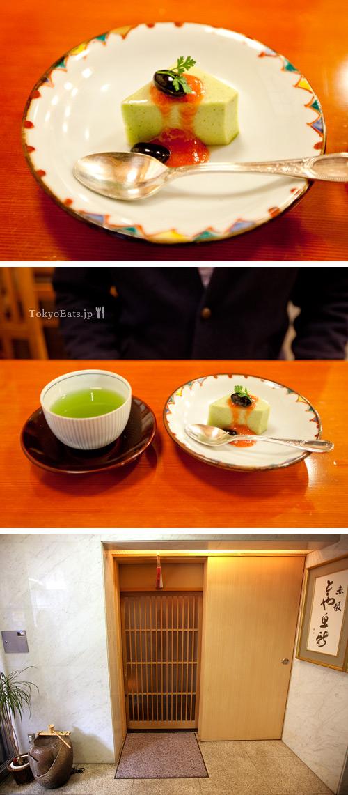 Totoya Uoshin - とゝや 魚新