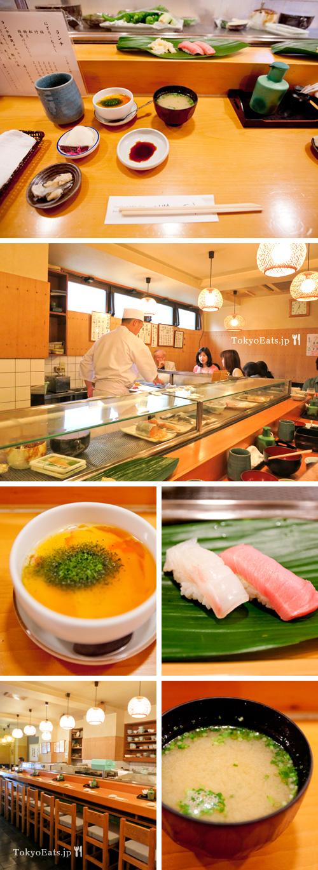 Sushiya no Yoshikan - すし屋の芳勘