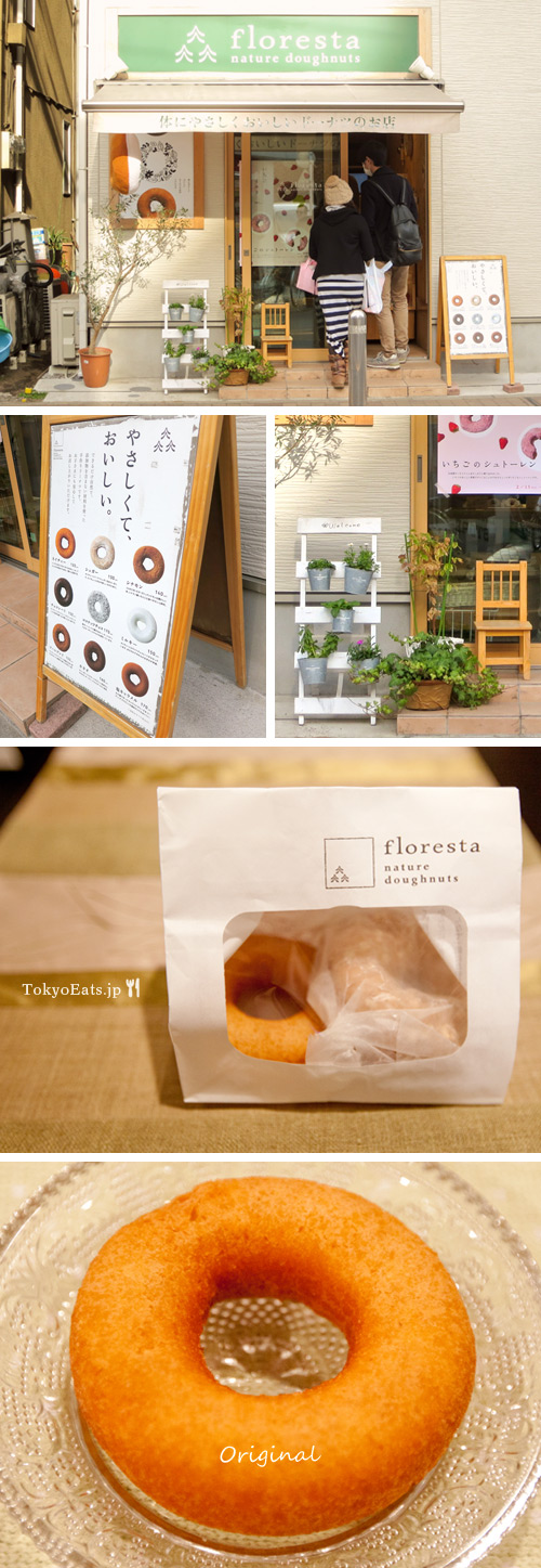 Floresta ~nature doughnuts~