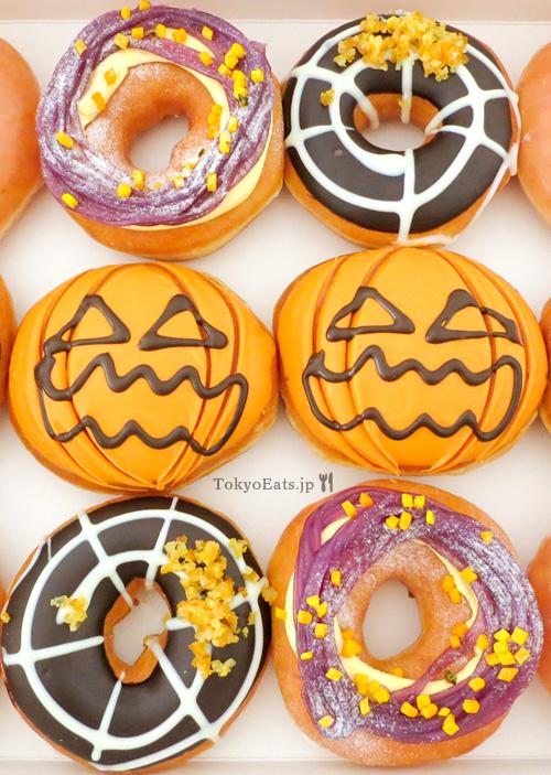Krispy Kreme Doughnuts Halloween Special