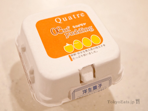 œuf pudding by Quatre
