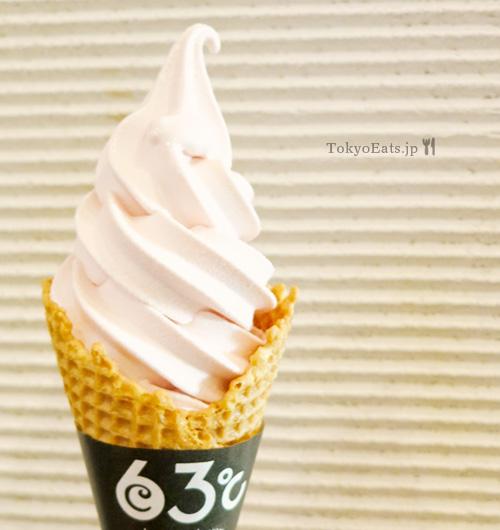 Tomorakuno 63℃ - 東毛酪農63℃