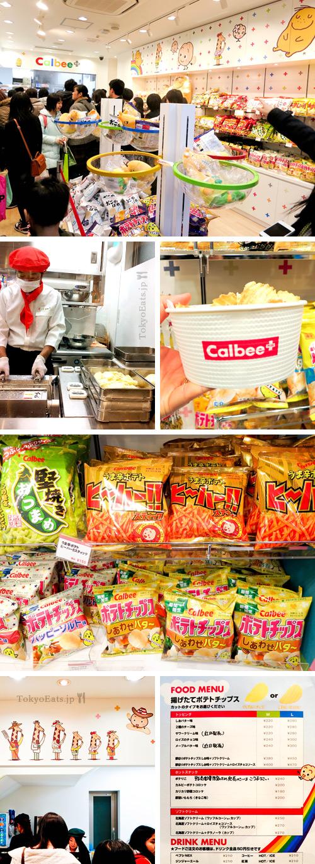 Calbee+ Potato Chips Store