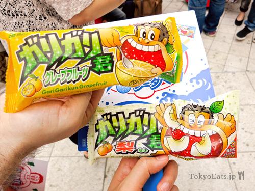 Gari gari kun Festival 2012 Summer