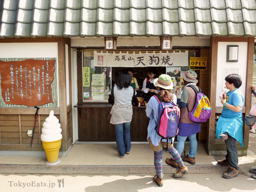 Tenguyaki in Takaosan